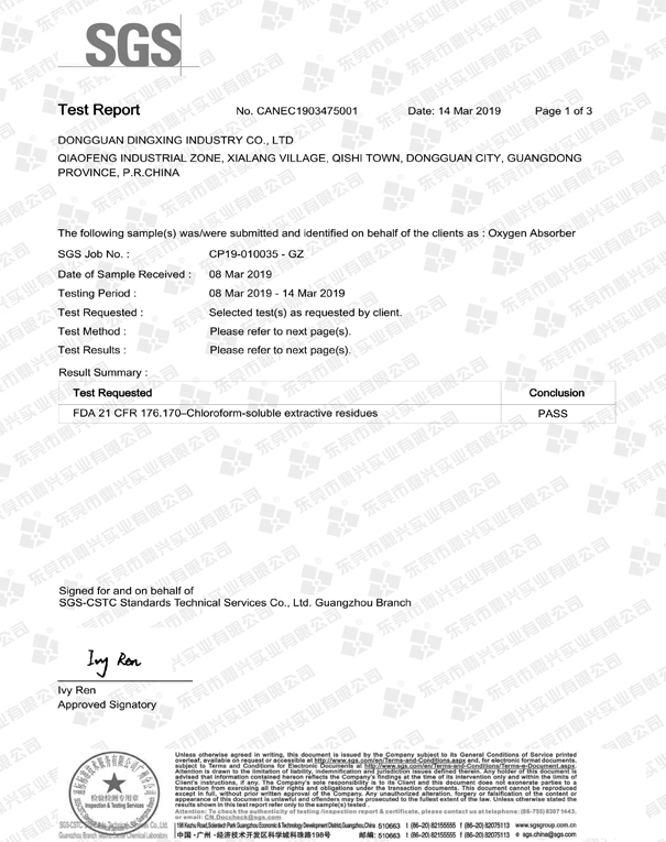 OXYGEN ABSORBER FDA PASS REPORT